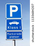 free of charge car parking area ... | Shutterstock . vector #1133684207
