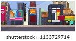 new york cityscape vector... | Shutterstock .eps vector #1133729714