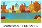 autumn urban park vector... | Shutterstock .eps vector #1133729717