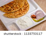 traditional indian food aloo... | Shutterstock . vector #1133753117