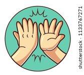 high five hand | Shutterstock .eps vector #1133767271