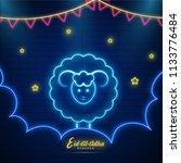 neon light effect illustration... | Shutterstock .eps vector #1133776484