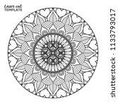 laser cutting mandala | Shutterstock .eps vector #1133793017