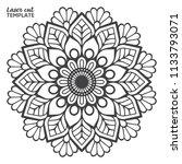 laser cutting mandala | Shutterstock .eps vector #1133793071