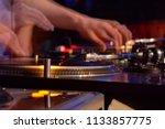 disc jockey and disc | Shutterstock . vector #1133857775