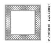 frame mehndi pattern for henna... | Shutterstock .eps vector #1133888894