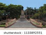 the statue of general cepeda...   Shutterstock . vector #1133892551