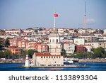 maiden's tower and bosphorus... | Shutterstock . vector #1133893304