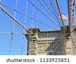 closeup of brooklyn bridge and... | Shutterstock . vector #1133925851