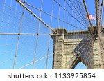 closeup of brooklyn bridge and... | Shutterstock . vector #1133925854