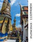 giant buddha or yaksha inside... | Shutterstock . vector #1133940854