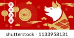 happy new year  2019  chinese... | Shutterstock .eps vector #1133958131