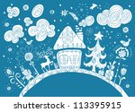 Christmas hand drawn background with place for text, cute illustration - stock photo