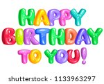 happy birthday to you funny... | Shutterstock .eps vector #1133963297