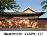 jagyeongjeon chamber in... | Shutterstock . vector #1133964689