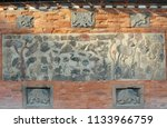 traditional pattern fence of... | Shutterstock . vector #1133966759