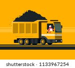 flat cartoon truck | Shutterstock .eps vector #1133967254