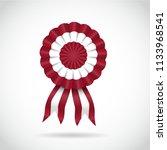 cockade  flag of peru  vector...   Shutterstock .eps vector #1133968541