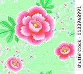 japanese pattern. cherry... | Shutterstock .eps vector #1133968991