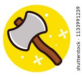 a tool with long wooden handle... | Shutterstock .eps vector #1133991239