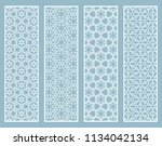 decorative geometric line... | Shutterstock .eps vector #1134042134