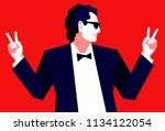 businessman celebrating a win ... | Shutterstock .eps vector #1134122054