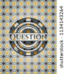 question arabesque badge.... | Shutterstock .eps vector #1134143264