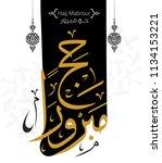 vector of hajj mabroor greeting ... | Shutterstock .eps vector #1134153221