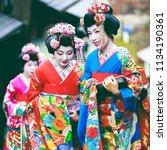 kyoto  japan   november 20 ... | Shutterstock . vector #1134190361