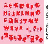 abc   english alphabet and... | Shutterstock . vector #113420587