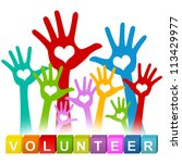 colorful volunteer cube box and ... | Shutterstock . vector #113429977