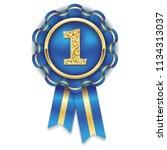 gold 1st place rosette  badge... | Shutterstock .eps vector #1134313037