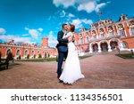 moscow  russia   june 23  2018  ... | Shutterstock . vector #1134356501