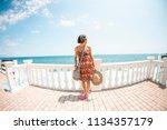 zaporozhye. ukraine. june 15.... | Shutterstock . vector #1134357179