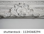 seamless ornate classical style ... | Shutterstock . vector #1134368294