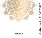 luxury light mandala background | Shutterstock .eps vector #1134393827