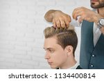 photo of hair coloring in lilac ... | Shutterstock . vector #1134400814