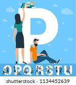 big p letter. white letter with ... | Shutterstock .eps vector #1134452639
