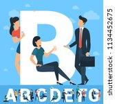 big b letter. white letter with ... | Shutterstock .eps vector #1134452675