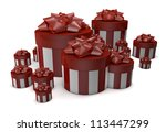 3d render of a group of gifts - stock photo