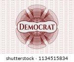 red rosette or money style... | Shutterstock .eps vector #1134515834