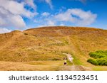 25 july 2015  malvern ... | Shutterstock . vector #1134523451