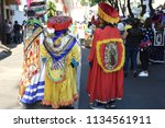 san pedro atocpan  mexico...   Shutterstock . vector #1134561911