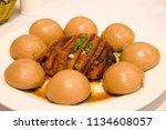 meicao rourou miscellaneous... | Shutterstock . vector #1134608057