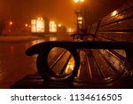 Night Deserted Boulevard With...