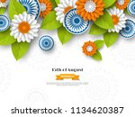 indian independence day holiday ... | Shutterstock .eps vector #1134620387