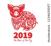 pig is a symbol of the 2019... | Shutterstock .eps vector #1134635057