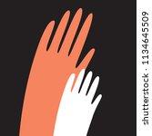 logo vector hands care and help   Shutterstock .eps vector #1134645509