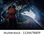 puerto rio tranquilo   aysen  ... | Shutterstock . vector #1134678809