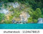 puerto rio tranquilo   aysen  ... | Shutterstock . vector #1134678815